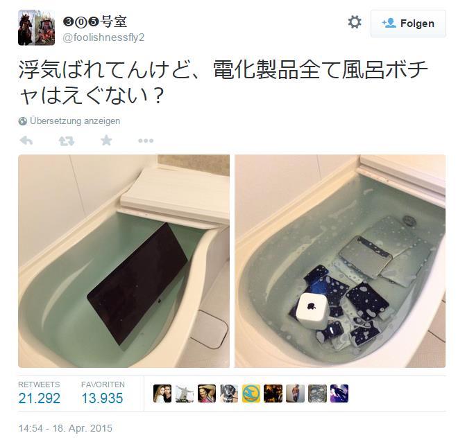 Geräte-Wasserschaden