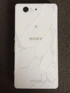 Sony Experia: Auch die Rückseite ist splitteranfällig