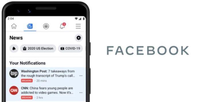 Neu bei Facebook: Facebook News. Screenshot zeigt, wie sie auf dem Handy aussehen. Bild: ©Facebook