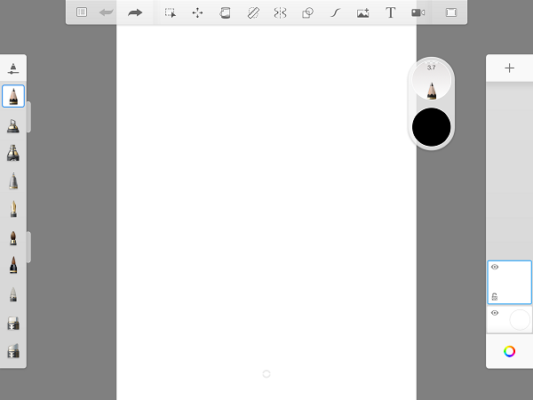 Screenshot der Werkzeuge in Autodesk Sketchbook (Bild: Screenshot)